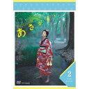 【送料無料】連続テレビ小説 あさが来た 完全版 DVD BOX2 【DVD】