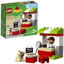 LEGO レゴ デュプロのまち ピザ屋さん 10927おもち...