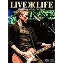 吉川晃司/KIKKAWA KOJI Live 2018 Live is Life《完全生産限定版》 (初回限定) 【DVD】