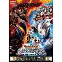 DVD>特撮ヒーロー>ウルトラマンシリーズ商品ページ。レビューが多い順(価格帯指定なし)第1位