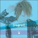 貘/regret 【CD+DVD】