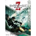 ネイビーシールズ:オペレーションZ 【DVD】