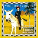Pop JAPANizu - 高橋幸宏/A SIGH OF GHOST (初回限定) 【CD】
