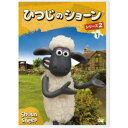 ひつじのショーン シリーズ2 1 【DVD】