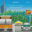 中沢ノブヨシ/COVERS 〜MELLOW〜 【CD】