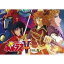 TVシリーズ 超電磁マシーン ボルテスV VOL.4 <完> 【DVD】