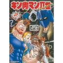 キン肉マンII世 Round.2 【DVD】