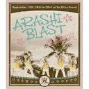 嵐/ARASHI BLAST in Hawaii《通常版》 【Blu-ray】