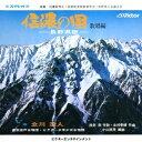 CD - 立川清登 東京混声合唱団/信濃の国 【CD】