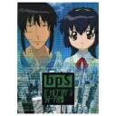 【送料無料】BPS〜バトルプログラマーシラセ 【DVD】