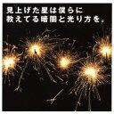 GOING UNDER GROUND/きらり/トゥモロウズ ソング 【CD】