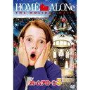 ホーム・アローン5 【DVD】