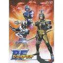 ビーファイターカブト VOL.1 【DVD】