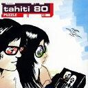 タヒチ80/パズル 15thアニヴァーサリー・デラックス・エディション 【CD】