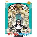ナナマル サンバツ VOL.4 【DVD】