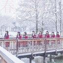 ≪初回仕様≫NGT48/春はどこから来るのか?《Type-A》