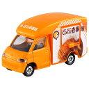 トミカ No.91 CoCo壱番屋キッチンカー(箱) おもちゃ こども 子供 男の子 ミニカー 車 くるま 3歳