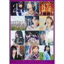 乃木坂46/ALL MV COLLECT...