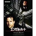 エンゼル・ハート 【Blu-ray】