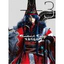 Thunderbolt Fantasy 東離劍遊紀2 3《完全生産限定版》 (初回限定) 【DVD】