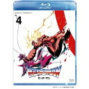 HEROMAN Vol.4 【Blu-ray】