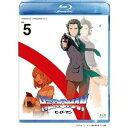 HEROMAN Vol.5 【Blu-ray】