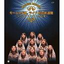 モーニング娘。ライブ 初の武道館 〜ダンシング ラブ サイト 2000 春〜 【Blu-ray】