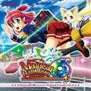 (V.A.)/マジカルハロウィン6 Original Soundtrack 【CD】