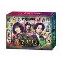 ネメシス DVD-BOX 【DVD】