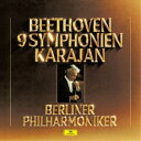 【送料無料】ヘルベルト・フォン・カラヤン/ベートーヴェン:交響曲全集 (初回限定)