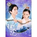 б┌┴ў╬┴╠╡╬┴б█┌д┼╖╡нб┴╜╔╠┐д╬╚■╛п╟пб┴ DVD-BOX2 б┌DVDб█