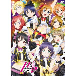ラブライブ! School idol project μ's 3rd Anniversary LoveLive! 【DVD】