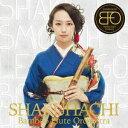 Bamboo Flute Orchestra/SHAKUHACHI 【CD】