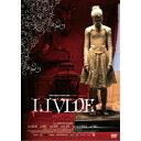 リヴィッド 【DVD】