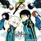 川井憲次/TVアニメ『ワールドトリガー』オリジナル・サウンドトラック 【CD】