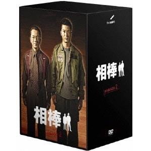 【送料無料】相棒 season 2 DVD-BOX 1 【DVD】