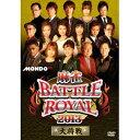 麻雀BATTLE ROYAL 2013 大将戦 【DVD】
