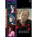ムサシ激動の123日間の舞台裏-蜷川幸雄と若き俳優たち- 【DVD】