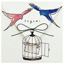 藤田麻衣子/手紙 ~愛するあなたへ~ 【CD】