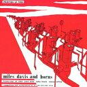 其它 - マイルス・デイヴィス/マイルス・デイヴィス・アンド・ホーンズ +1 【CD】