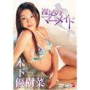木下優樹菜/   【DVD】