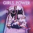 SILENT SIREN/GIRLS POWER《通常盤》 【CD】