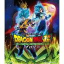 ドラゴンボール超 ブロリー《通常版》 【Blu-ray】