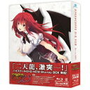 【送料無料】ハイスクールD×D NEW Blu-ray BOX 【Blu-ray】