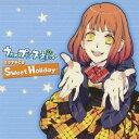 (ドラマCD)/うたの☆プリンスさまっ♪ ささやきCD [〜Sweet Holiday〜] 【CD】