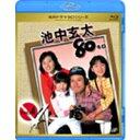Rakuten - 池中玄太80キロ VOL.4 【Blu-ray】