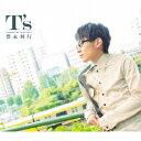 豊永利行/T's 【CD】