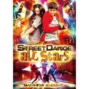 ストリートダンス オールスターズ 【DVD】...