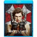 バイオハザード:ザ ファイナル 【Blu-ray】
