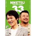 にけつッ!!33 【DVD】